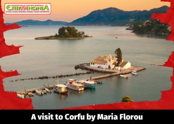 A visit to Corfu