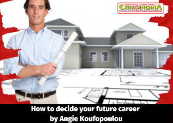 How to decide your future career