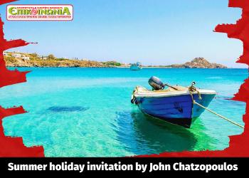 Summer holiday invitation