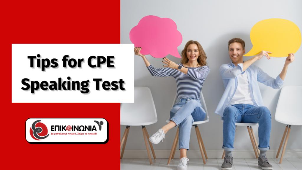 CPE Speaking Test